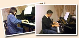 大人のためのピアノレッスン